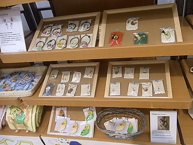 東急ハンズ江坂店「インコとどうぶつ展」全体の様子_d0322493_311242.jpg
