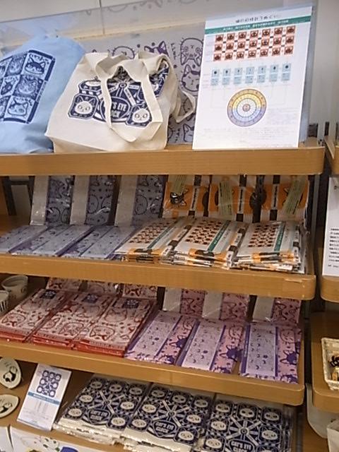 東急ハンズ江坂店「インコとどうぶつ展」全体の様子_d0322493_324956.jpg