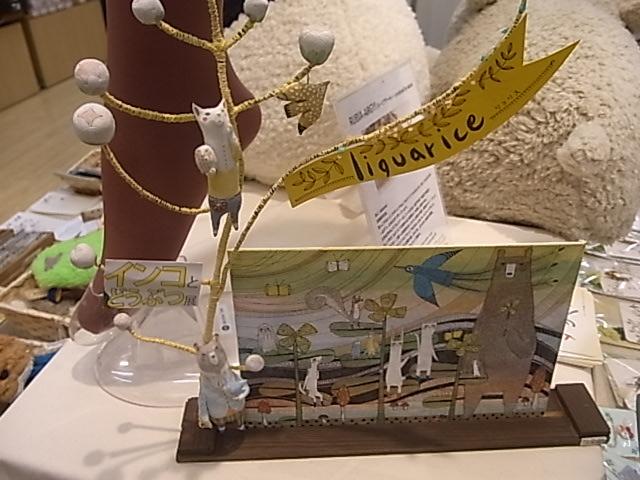 東急ハンズ江坂店「インコとどうぶつ展」全体の様子_d0322493_341077.jpg