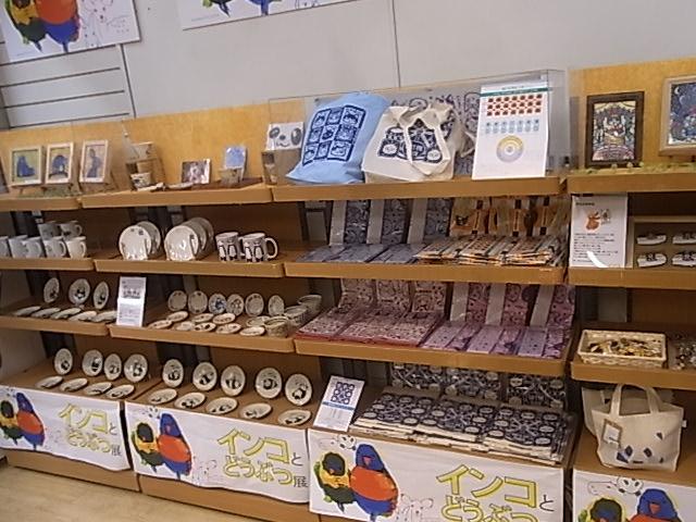 東急ハンズ江坂店「インコとどうぶつ展」全体の様子_d0322493_361175.jpg