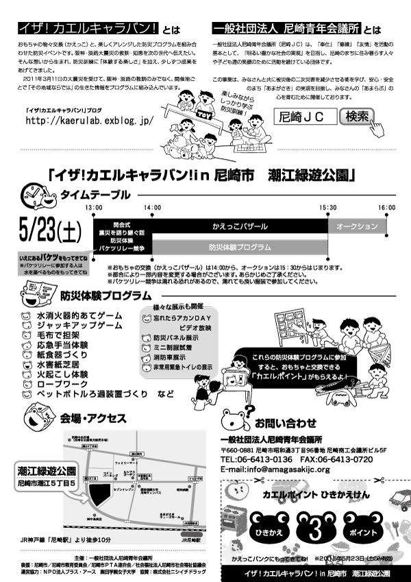 b0087598_15493527.jpg