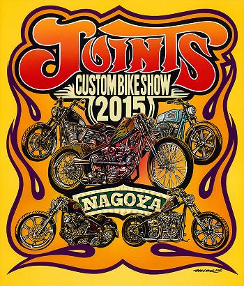 JOINTS CUSTOM BIKE SHOW 2015_c0153300_1922928.jpg