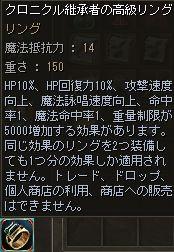 b0062614_210355.jpg