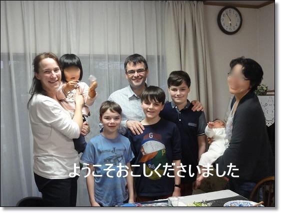 キャサリン一家~ようこそ日本へ…!_c0079828_071911.jpg