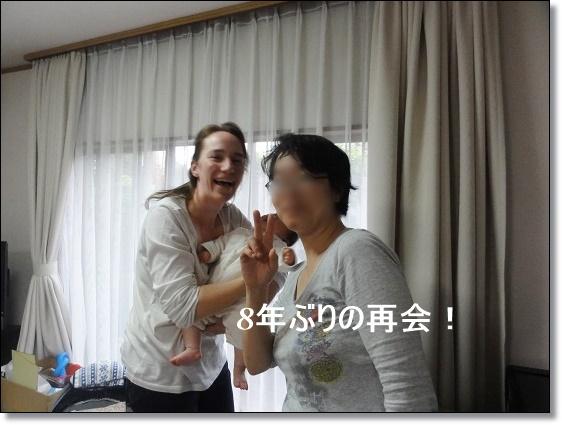 キャサリン一家~ようこそ日本へ…!_c0079828_075920.jpg