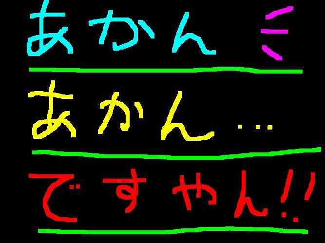 f0056935_1255756.jpg
