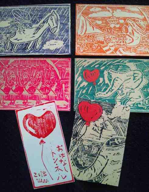 中野真典さんの木版ポストカード_a0265743_1961024.jpg