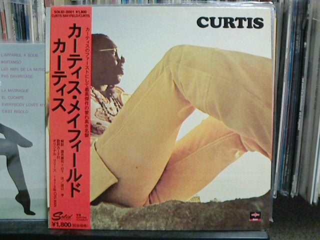 Curtis / Curtis Mayfield_c0104445_2234953.jpg