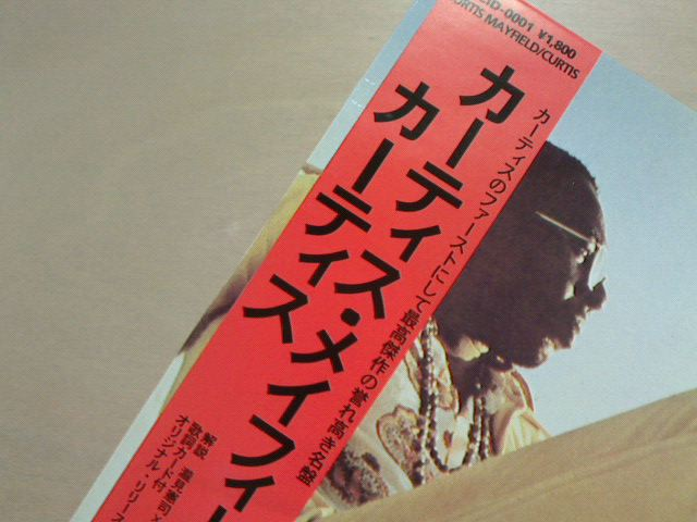 Curtis / Curtis Mayfield_c0104445_2245033.jpg