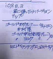 b0021251_929585.jpg