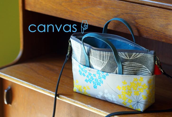 新しいbag in bag with shoulder できました_e0243765_19243279.jpg