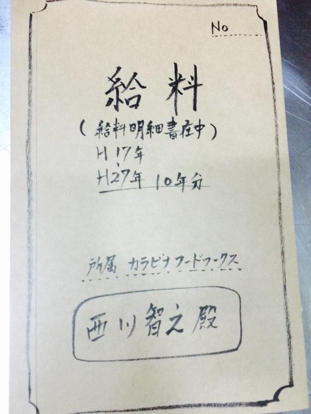 f0195770_19525215.jpg
