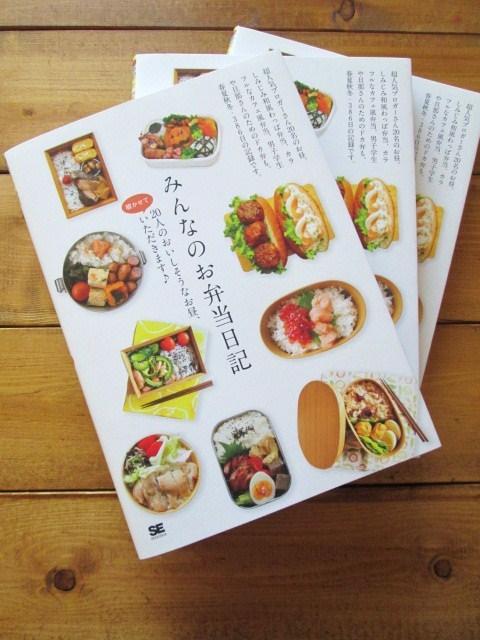 2015年3月のお弁当一覧♪_e0274872_08013463.jpg