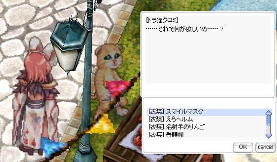 d0330183_191941.jpg