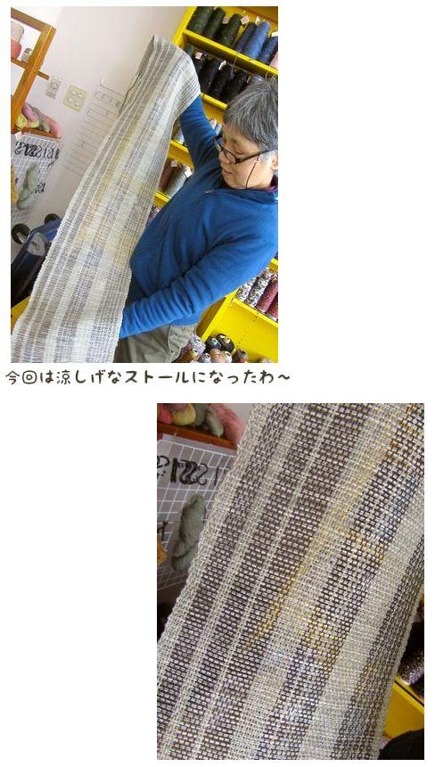 c0221884_21451681.jpg