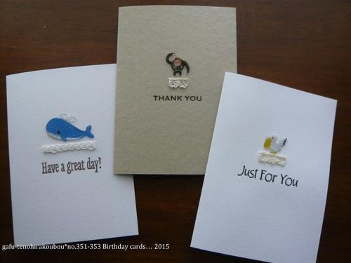 べっこう飴?!なワンポイントでたくさんのカード作り_d0285885_10153656.jpg