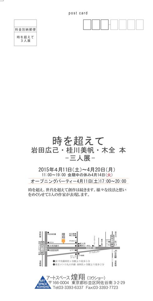 c0136088_20455523.jpg