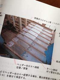 c0042989_154676.jpg