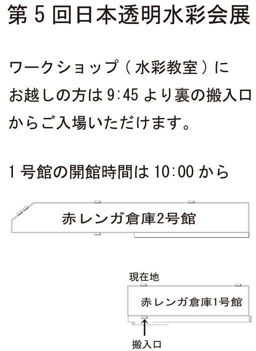 f0253789_08292545.jpg
