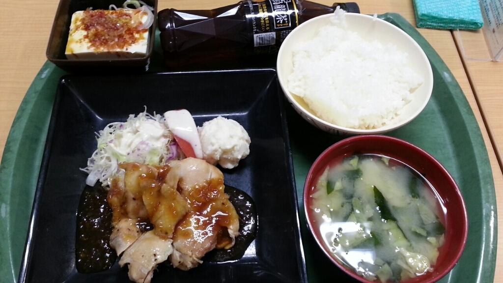 今日の昼食@会社Vol.718_b0042308_12444548.jpg