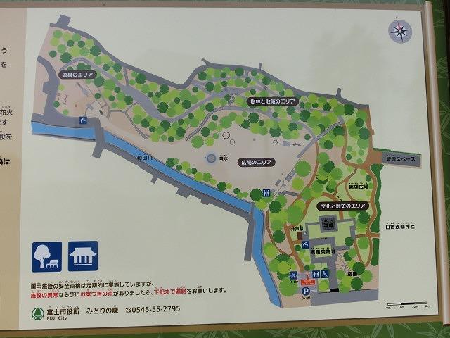 吉原公園再整備に合わせ、「富士山東泉院」の利活用にどう取り組むかが急務_f0141310_751255.jpg
