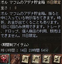 b0062614_251387.jpg