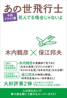 ジョーク:「ODA円借款返せよ、習近平!金もね〜のにAKB48なんか作るんじゃね〜〜ぞ」by麻生_e0171614_9575310.jpg