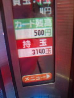 b0020017_15182029.jpg
