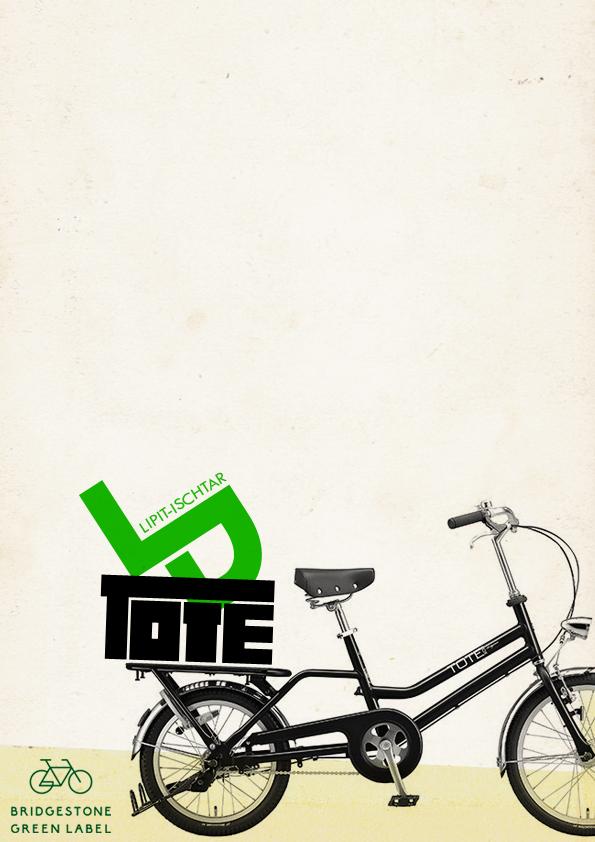 リピトxブリヂストン『TOTE BOX トート ボックス』Yepp bikke2 ママ 自転車 mama リピトデザイン_b0212032_19333762.jpg