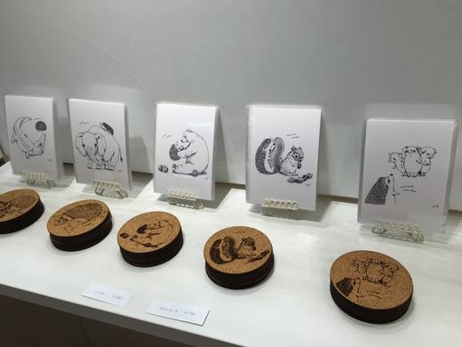 いわさきゆうし個展『ハリネズミといろいろ展』開催中!_f0010033_15245790.jpg