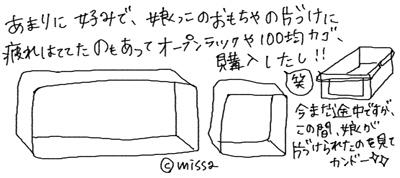 d0044143_14365484.jpg