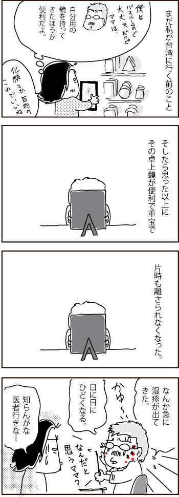 c0178169_14574045.jpg
