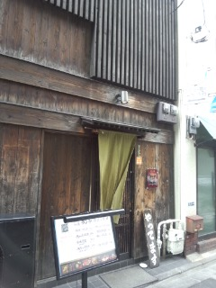 水天宮前 築地 傳の鮪鉄火丼定食_f0112873_0273963.jpg
