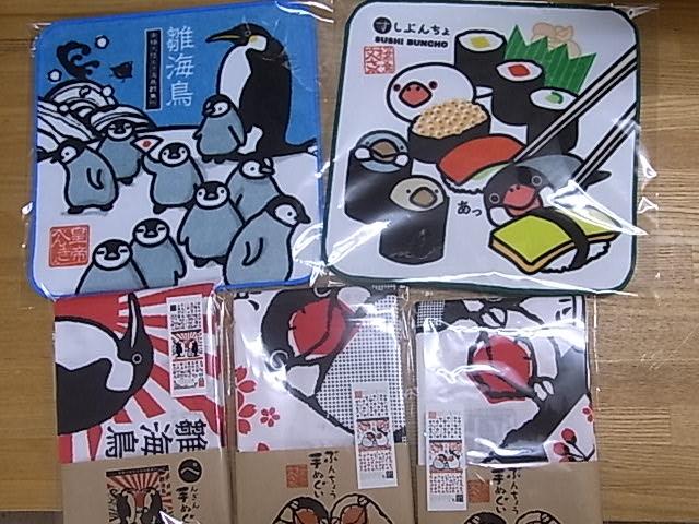 東急ハンズ江坂店 展示の様子たっぷり紹介第5弾_d0322493_0595365.jpg
