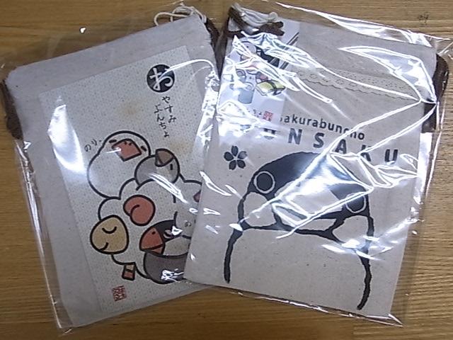 東急ハンズ江坂店 展示の様子たっぷり紹介第5弾_d0322493_103142.jpg