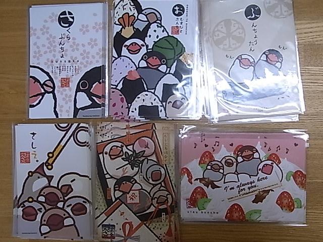 東急ハンズ江坂店 展示の様子たっぷり紹介第5弾_d0322493_104758.jpg