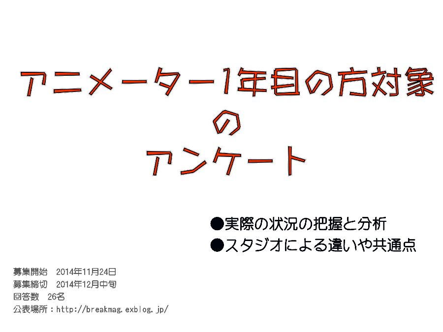 c0241400_057323.jpg