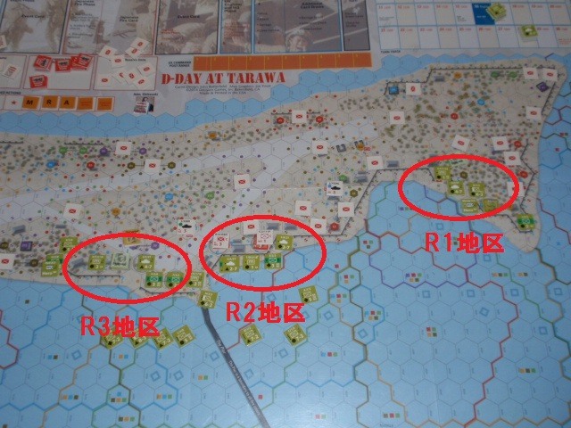 DG「D-DAY AT TARAWA」をやってみる⑤_b0162202_11474840.jpg