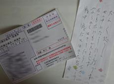 義母からの手紙 2015年4月12日 統一地方選挙に寄せて_c0069903_08071475.jpg