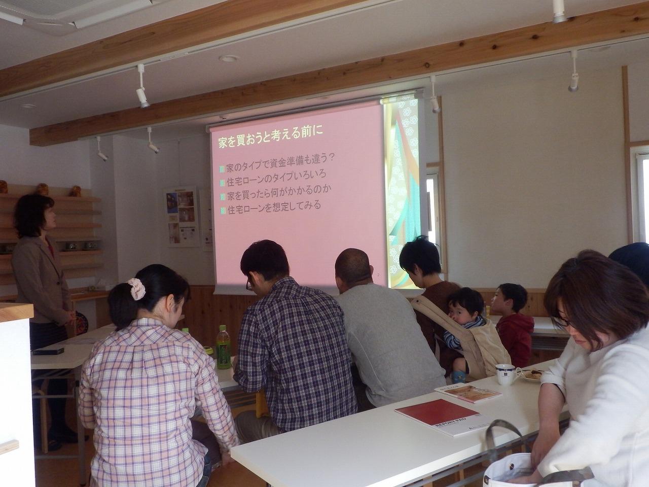 すまい教室_d0013610_16411450.jpg