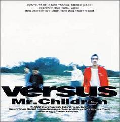 Mr.Children「Versus」(1993)_c0048418_21272407.jpg
