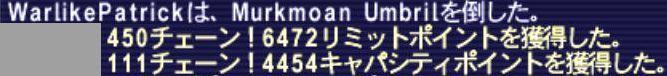 d0260125_23351717.jpg