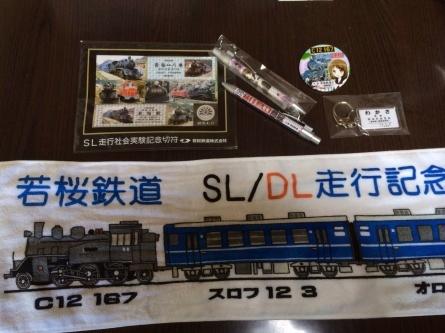 若桜鉄道 SL・DL走行!!_f0101226_16035484.jpg