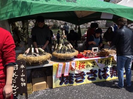 若桜鉄道 SL・DL走行!!_f0101226_16060881.jpg