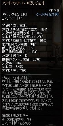 e0052353_1504012.jpg