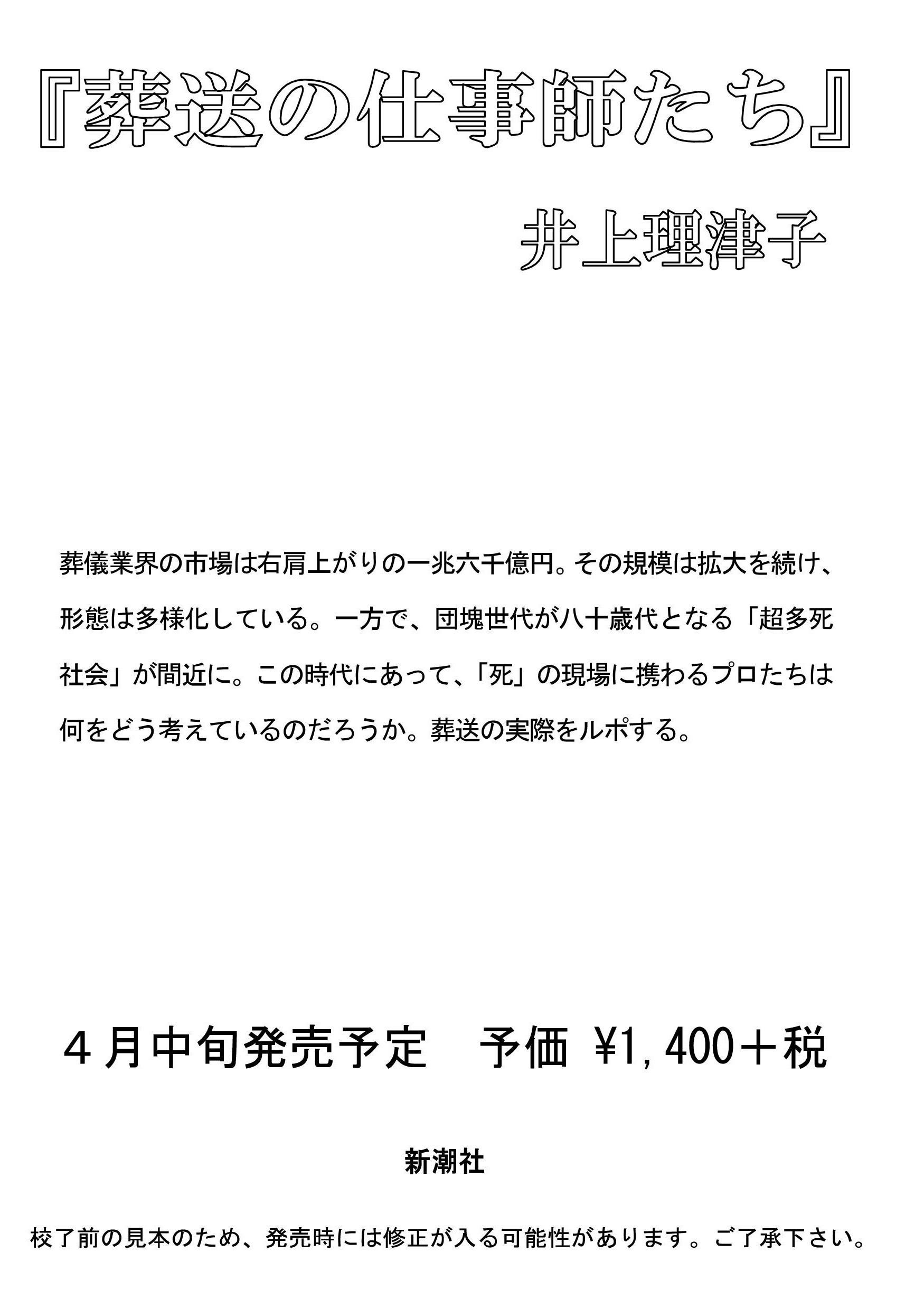 d0315665_101350100.jpg