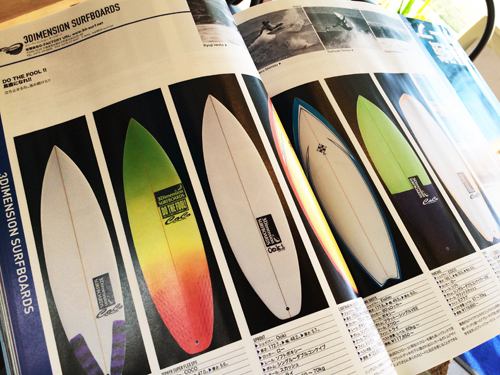 ... 3Dimension surfboards Fair Now !! ..._b0176483_16572273.jpg