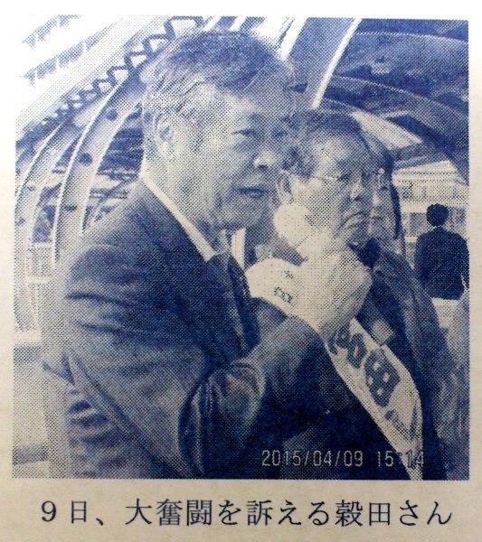 「オール与党県議会」になくてはならないーーー穀田衆院議員が応援に : 日本共産党兵庫県議会議員 宮田しずのり