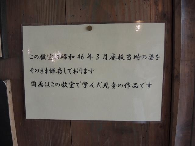 f0100593_09343512.jpg
