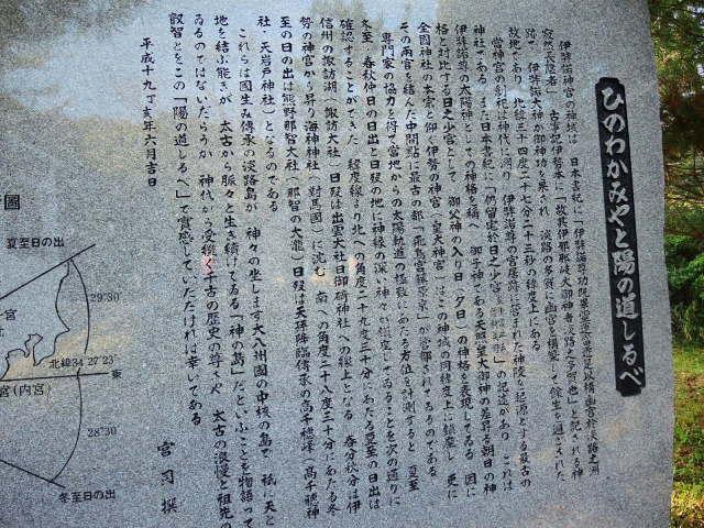 国営明石海峡公園&あわじ花さじき~大鳴門橋&渦の道_f0100593_16071766.jpg
